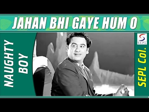 Jahan Bhi Gaye Hum O Mere Humdam   Asha...