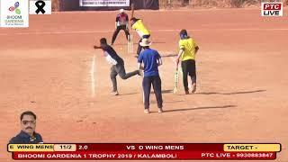 D WING MENS VS E WINGS MENS AT BHOOMI GARDENIA 1 TROPHY 2019 / KALAMBOLI