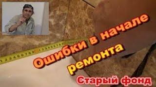 видео Ремонт кухонных вытяжек на дому в Москве и Санкт-Петербурге