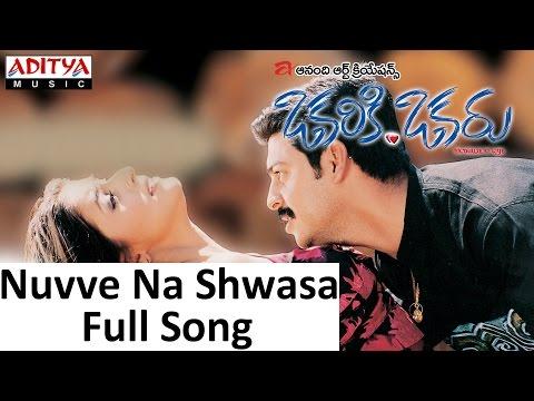 Nuvve Na Shwasa Full Song II Okariki Okaru Movie II Sriram, Aarthi chabriya