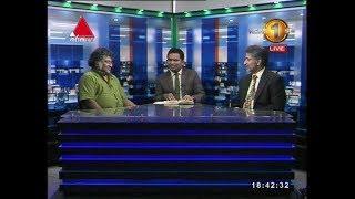Dawasa SirasaTV 20th November 2017 with Buddhika Wickaramadara Thumbnail