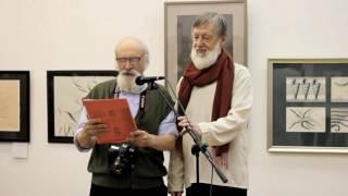 Открытие Выставки каллиграфии