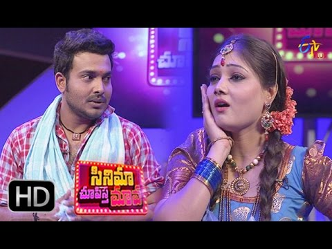 Cinema Chupista Mava | 18th May  2017 | Full Episode 79 | ETV Plus