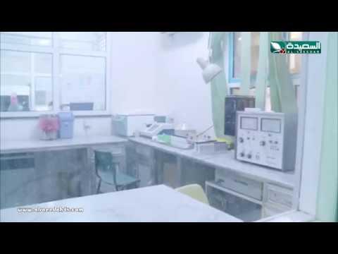 تقرير : إنتشار كبير لحمى الضنك والملاريا في عدن (15-2-2019)