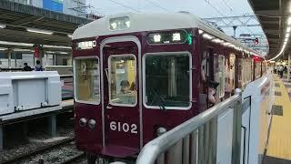 阪急電車 宝塚線 6000系 6102F 発車 十三駅