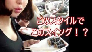 アン・シネのドライバースイング!イボミ・キムハヌルよりド迫力!スロー動画検証 アン・シネ 動画 29