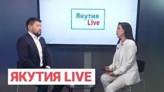 Планы по развитию Якутска: Якутия.Live
