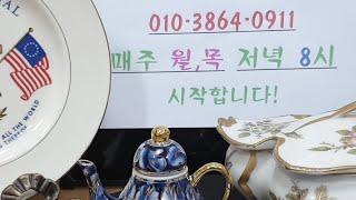 몽블랑옥션 010 3864 0911 유럽/일본 엔틱 빈…