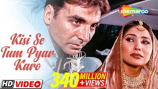 Download lagu Kisi Se Tum Pyar Karo | Andaaz Songs |Akshay Kumar | Lara Dutta |Johny Lever |Aman Verma| Gold songs