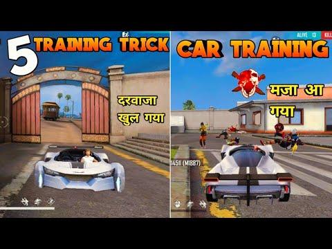 TRAINING GROUND CAR