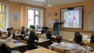 Урок татарского языка