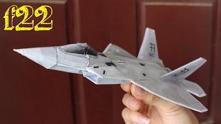 Membuat pesawat F 22 Raptor | Kertas 3D pesawat