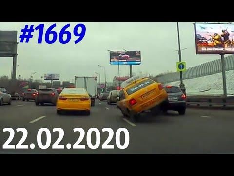 Новая подборка ДТП и аварий от канала «Дорожные войны!» за 22.02.2020. Видео № 1669.