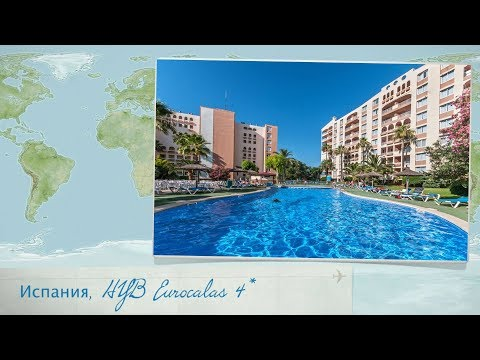 Обзор отеля HYB Eurocalas 4* в Испании (Майорка) от менеджера Discount Travel