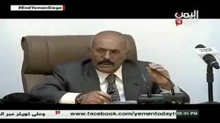 كلمة الزعيم علي عبدالله صالح خلال استقباله دفعة الزعيم الصالح