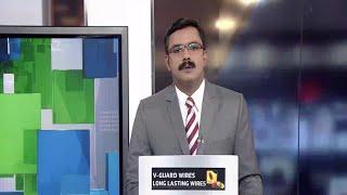 എട്ടു മണി വാർത്ത | 8 AM News | July 16, 2019