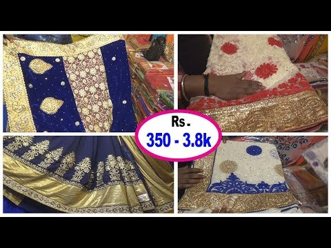 Fancy Saree Wholesale Market With Price || Kolkata