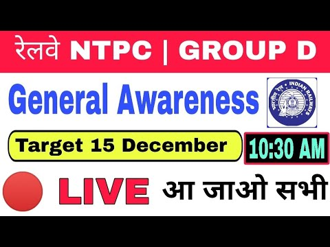General Awareness 🔴#Live For RRB #NTPC,GROUP D EXAMS