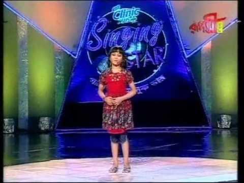 Ranita Singing Star Video 2