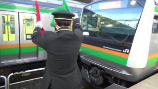 ワクワクする連結の瞬間! 湘南新宿ライン E233系+E231 小金井駅 混結増結
