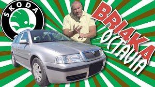 Bri4ka.com  безпроблемния автомобил - Skoda octavia