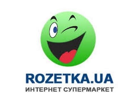 1d9f82beaca7 Rozetka.ua   Отзывы о Fly FF281 Black  обсуждение. Продажа Fly FF281 Black  в Херсоне, Полтаве, Чернигове, Черкассах, Сумах, Житомире.