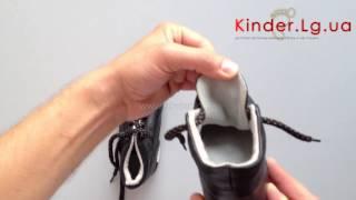 Ортекс Т-002 детские ортопедические ботинки(Верх - натуральная кожа Подкладка - натуральная кожа Подошва - микропора Применение Лечение и профилактика..., 2013-08-14T13:11:09.000Z)