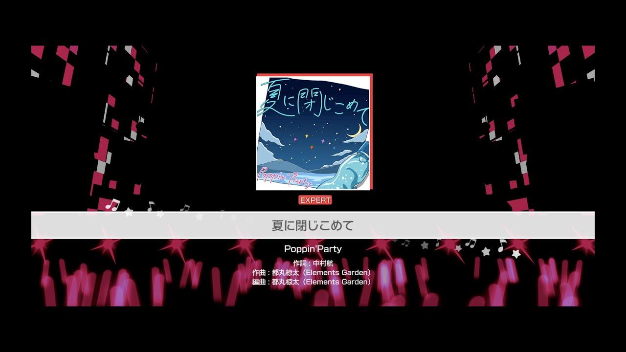 『夏に閉じ込めて』Poppin'Party(難易度:EXPERT)【ガルパ プレイ動画】