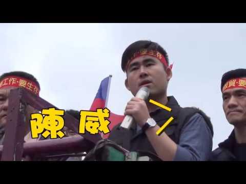 20140402 不只來來哥!「幹幹哥」幹幹叫笑歪眾人 動新聞