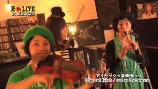 【裏側LIVE】 宮島真一&ミキトニーが沖縄市のクールな情報をお届けする...