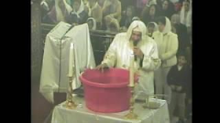صلاة لقان وقداس عيد الظهور الالهى 18-1-2017