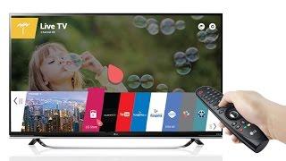 طريقة تحويل الجوال الى عصا تحكم سحرية في تلفزيون ال جي ...  LG webOS Magic Remote