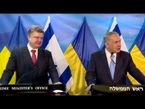 PM Netanyahu Meets with Ukraine President Poroshenko