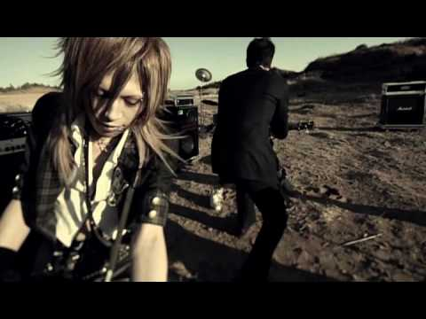 ViViD - Across The Border PV [HQ]