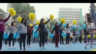 香港培正中學 - 中六級愛社啦啦隊宣傳片 #3