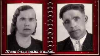 Поздравление слайд-шоу бабушке с днем рождения(Видео поздравление бабушке на день рождения под любимые песни: Шуфутинский