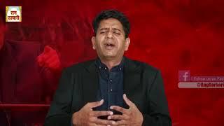 आज कल इमरान खान की इतनी बेइज्जती हो रही है कि खुद की तारीफ करने के लिए बनाना पड़ा वीडियो