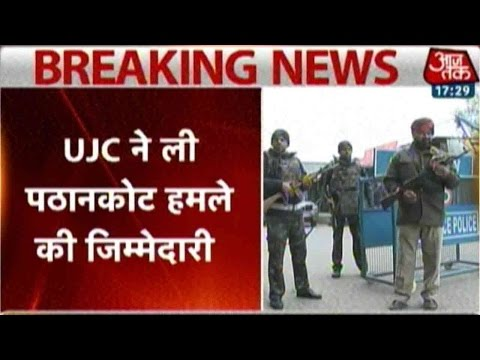 UJC Takes Responsibility For Pathankot Terror Attack