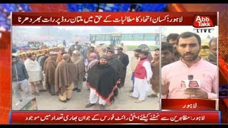 Lahore: Kissan Ittehad Stage Sit-in at Multan Road