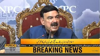 Minister for Railways Sheikh Rasheed press conference | 20th August 2018