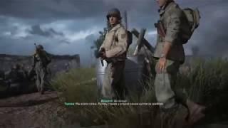 Call of Duty: WWII Ферма (4)