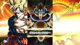 Dragonball Z Dokkan Battle - Turning into Great Ape / Oozaru