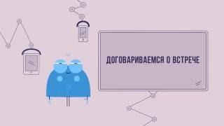 Срочный Выкуп автомобилей в Москве - VoMax-Auto(VoMax-auto.ru - Срочный выкуп автомобилей в Москве на выгодных условиях Мы всегда готовы назвать предварительную..., 2016-08-23T14:03:01.000Z)