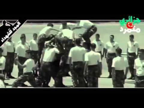 مقطع على شهداء الجزائر الهجوم الإرهابي على أفراد الجيش الوطني في عين دفلى وجميع  شهداء الجزائر