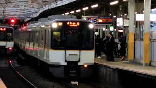 近鉄5820系DF51編成伊勢中川行き急行 鶴橋駅発車