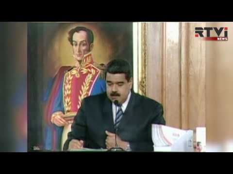 Отставка президента Венесуэлы: последние новости