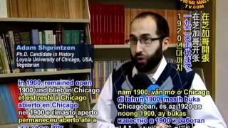 American Vegetarian History Part 2