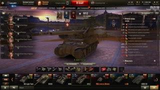 World Of Tanks - качаем танки