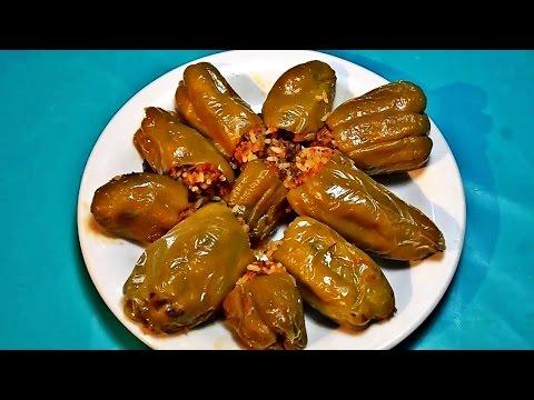 طريقة عمل محشي الفلفل،  مطبوخ على الغاز : المطبخ التونسي -  Tunisian Cuisine