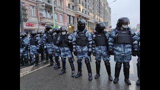 Митинг 23 января 2021г. Москва. Жесткие задержания и разгон митинга.